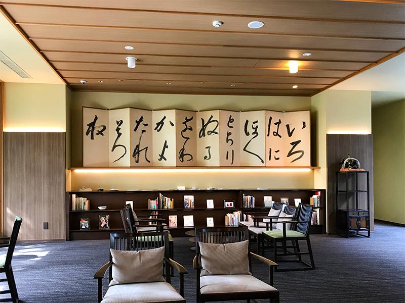 星野リゾート界加賀
