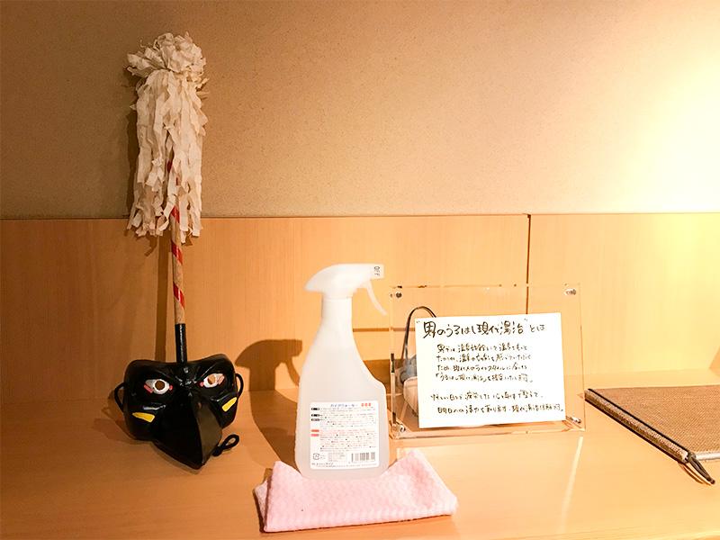 星野リゾート界加賀・温泉いろは
