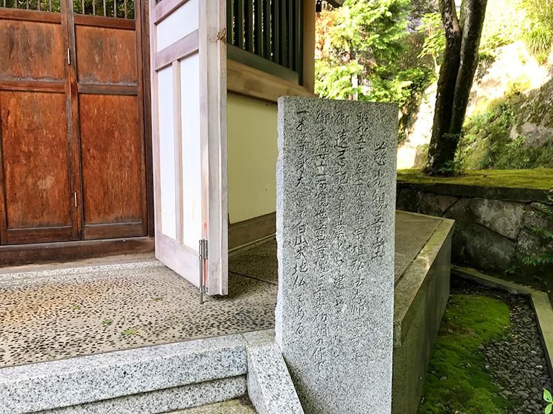 山代温泉薬王院温泉寺