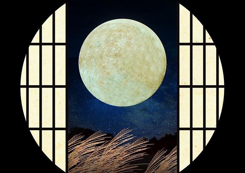 中秋の名月・お月見