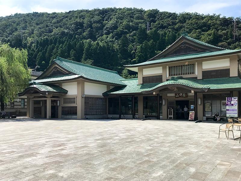 山中温泉総湯・菊の湯