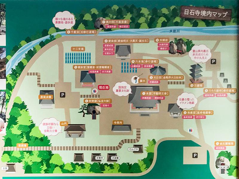 大岩山日石寺・大日堂