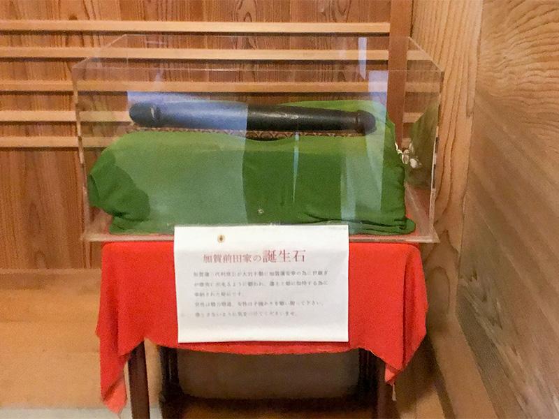 大岩山日石寺・愛染堂