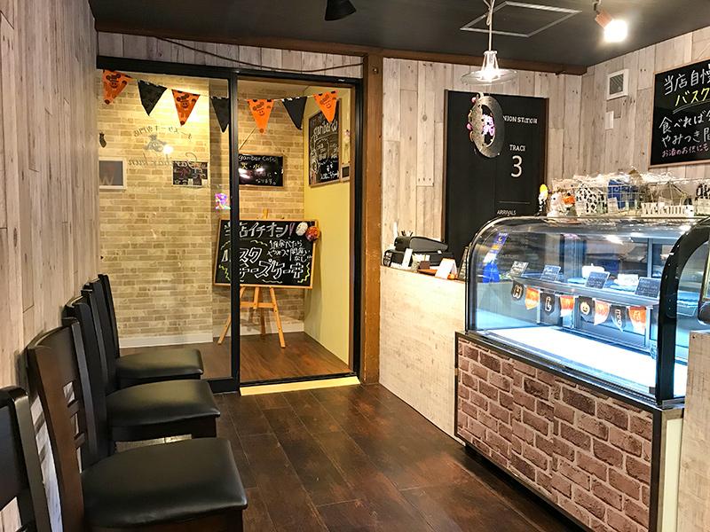 ガリバーカフェ (Garibar café)