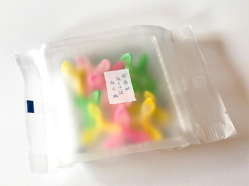 辻占・金沢縁起菓子