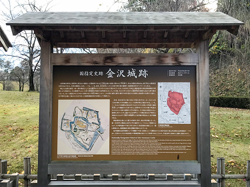 金沢城石垣巡り