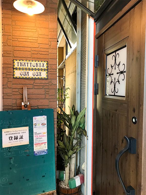 金沢イタリアンTrattoria Quaqua(トラットリア・クアクア)
