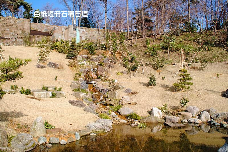 玉泉院丸庭園・段落ちの滝