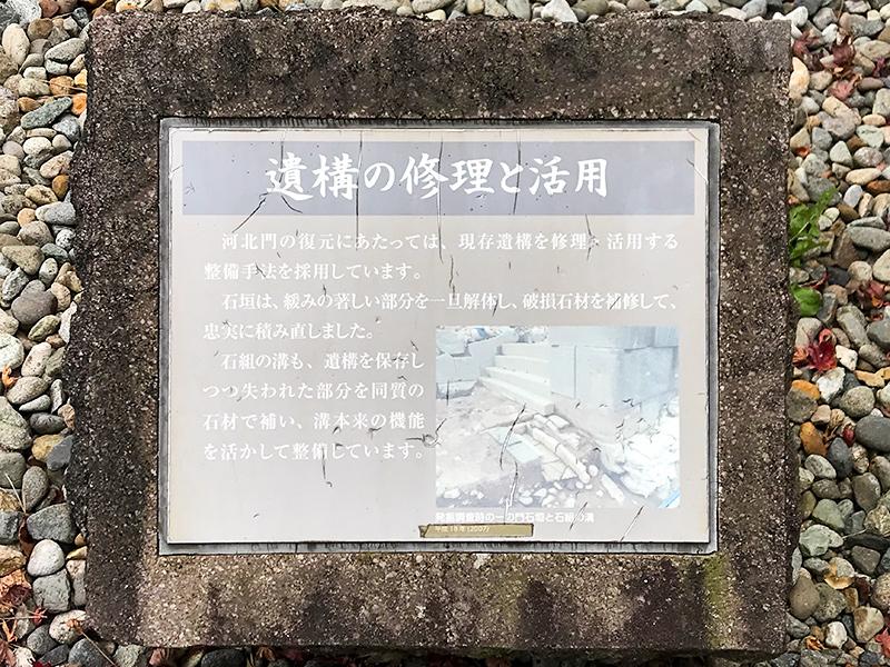 金沢城公園・河北門