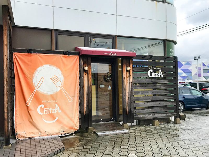 加賀・創作Cafe Dining CHITTA(チッタ)