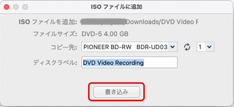 leawoprofmediaでBD/dvdのバックアップコピー