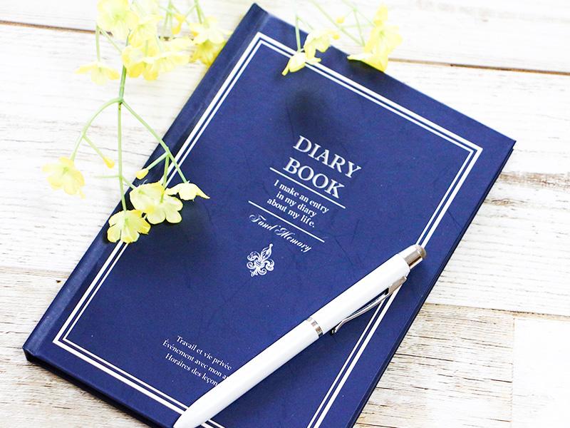 ゆるゆる英語日記