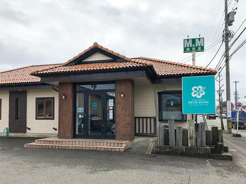 金沢ハワイアン料理LOCO'S KITCHEN BRICK HOUSE