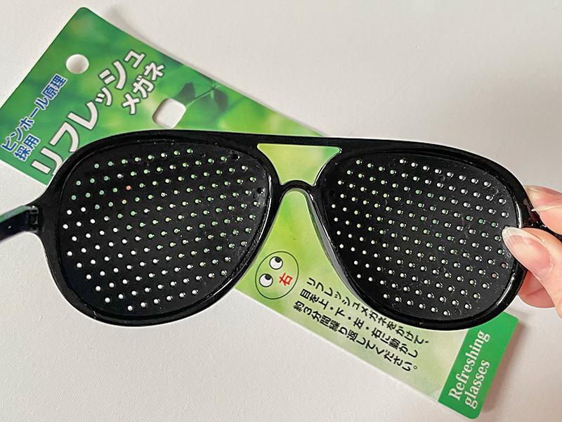 100均リフレッシュメガネ(ピンホール眼鏡)