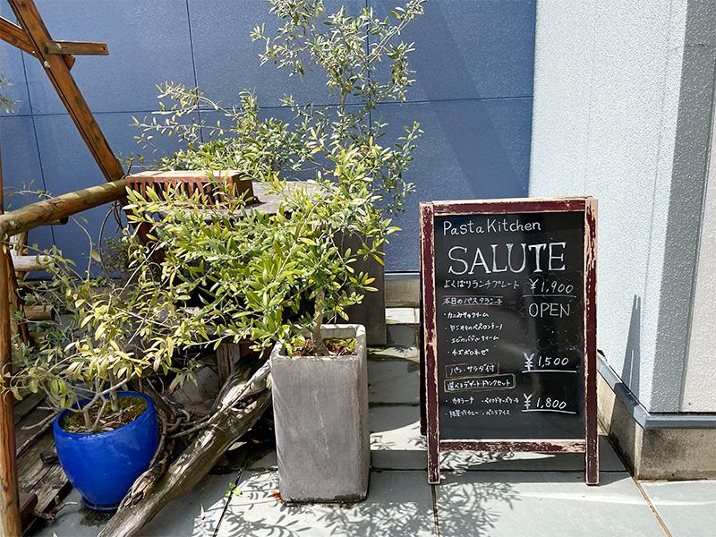 パスタキッチンサルート(SALUTE)