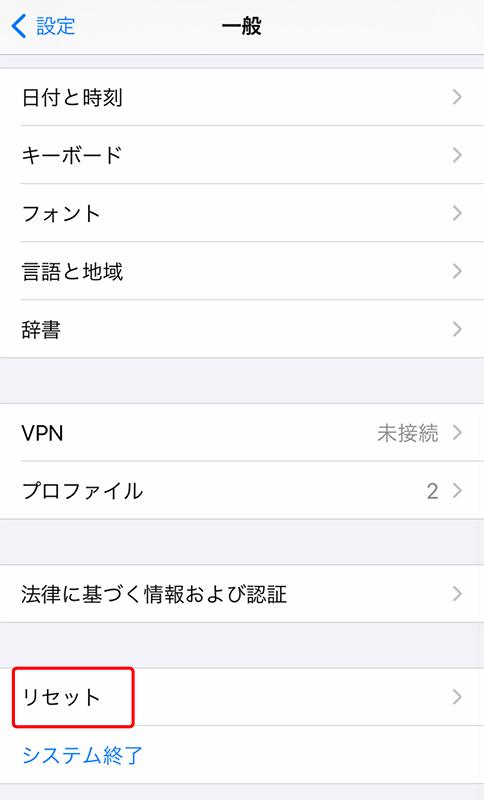 iPhoneデータ転送・クイックスタート