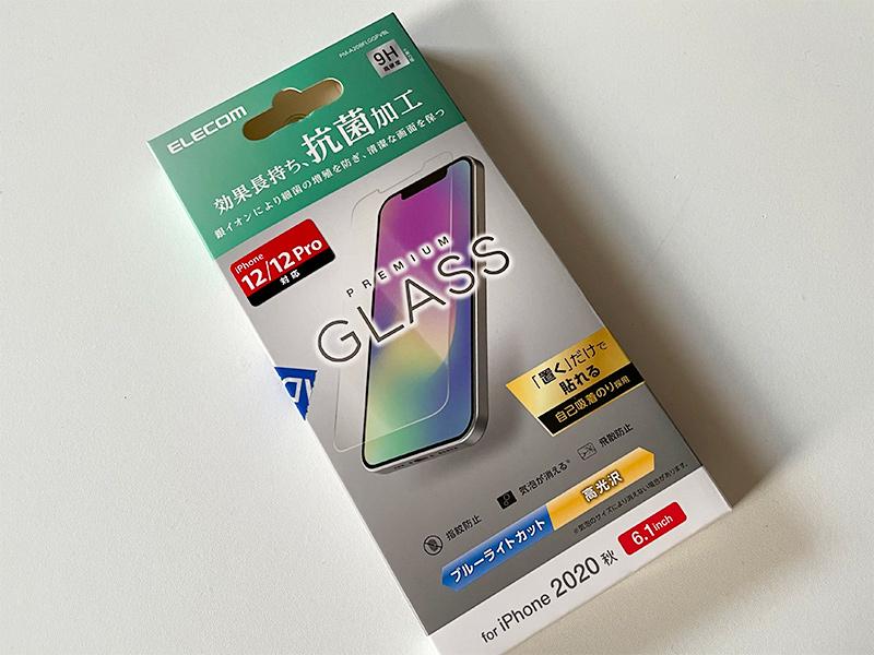 iPhone液晶画面保護ガラスフィルム