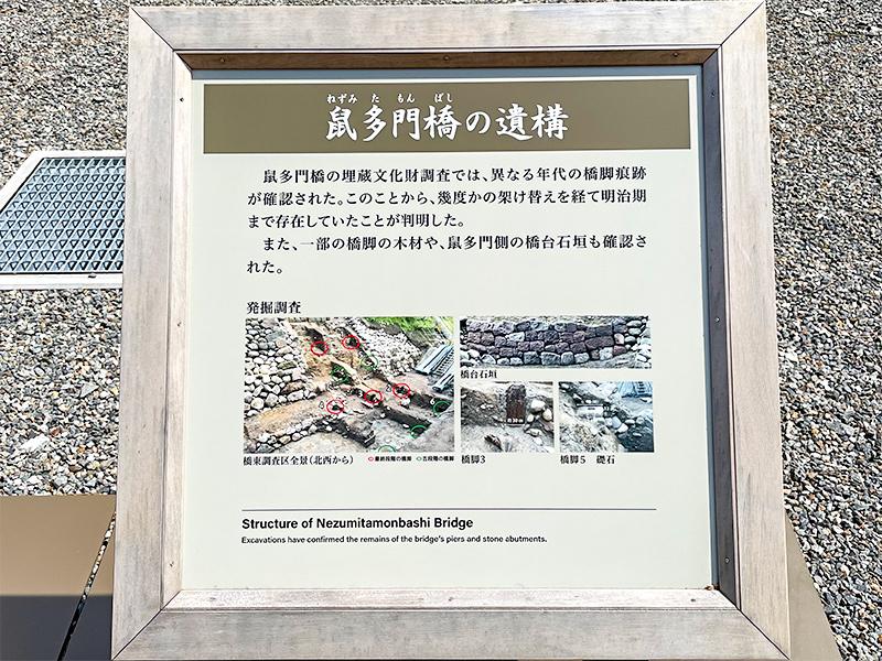 金沢城鼠多門・鼠多門橋