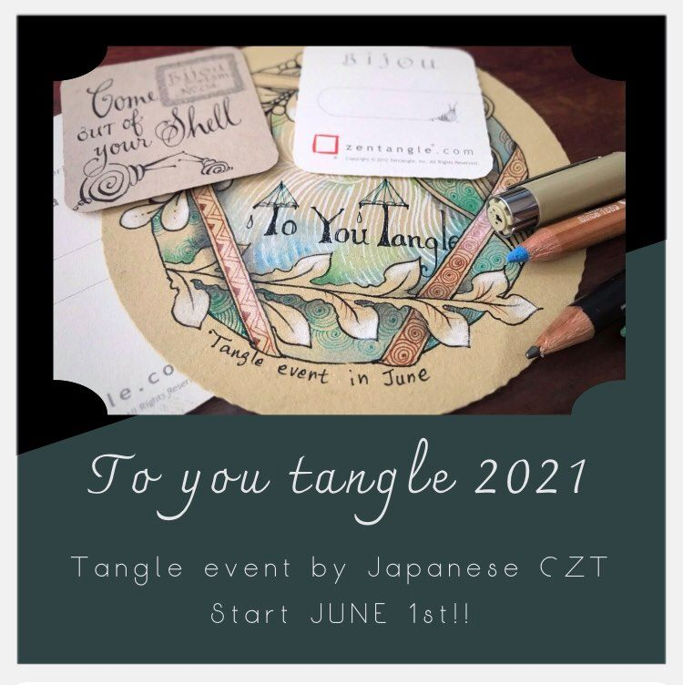 To You Tangle(ツーユータングル) 2021