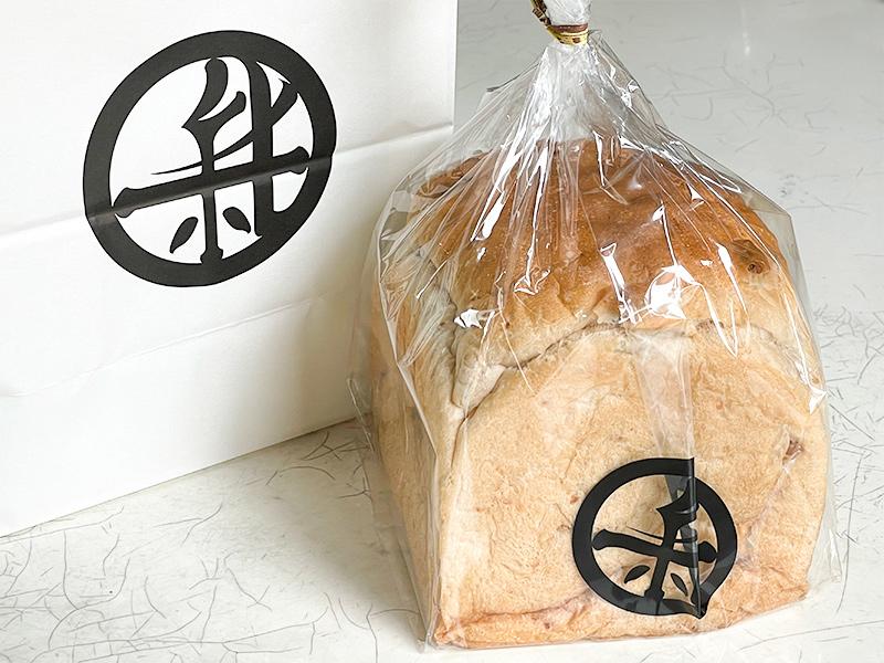 新出製パン所能美分所