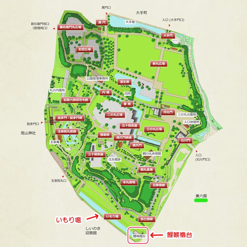 金沢城鯉喉櫓台