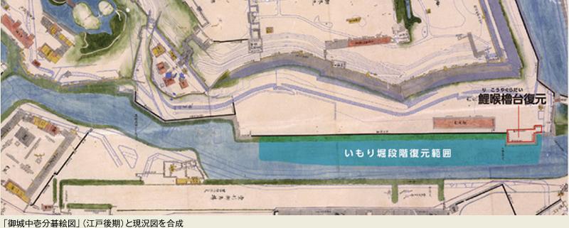 金沢城いもり堀と鯉喉櫓台