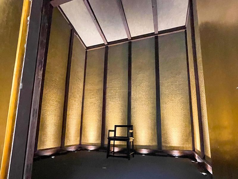 箔座ひかり藏「黄金の蔵」