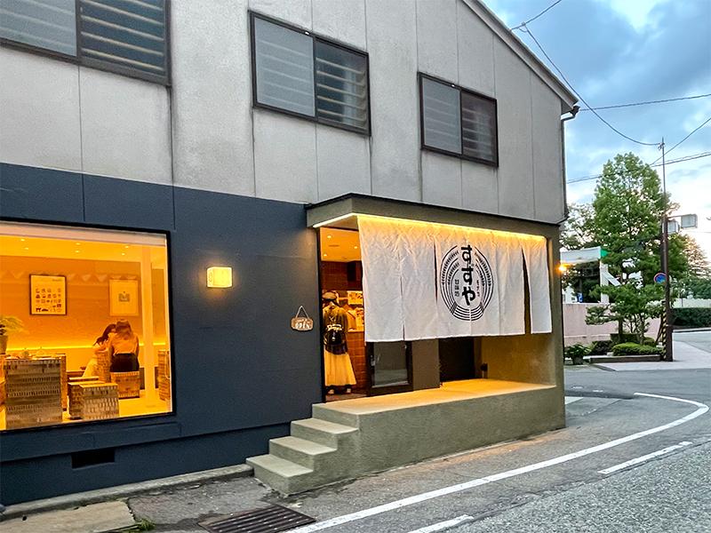 金沢甘味処モナカ「すずや」