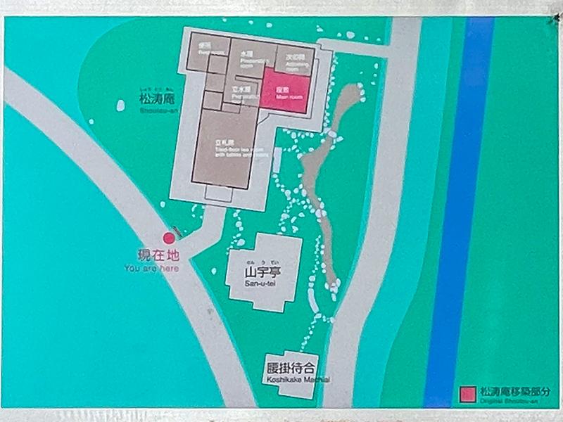 金沢21世紀美術館茶室「松涛庵」
