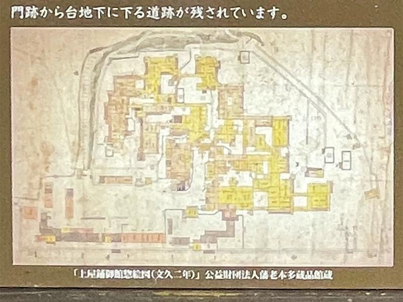 金沢・歴史の小径