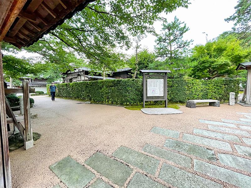 金沢黒門前緑地(豪姫住居遺址)