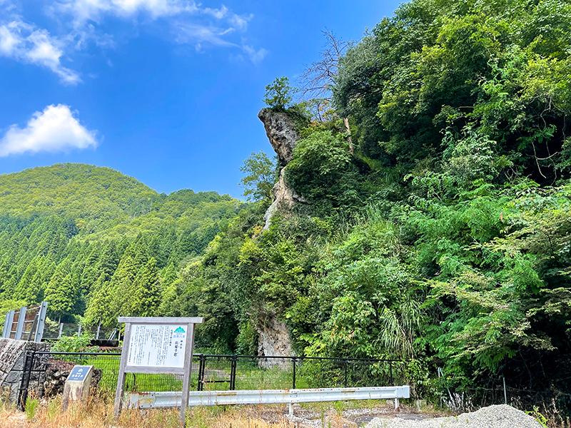 烏帽子岩・岩上神社