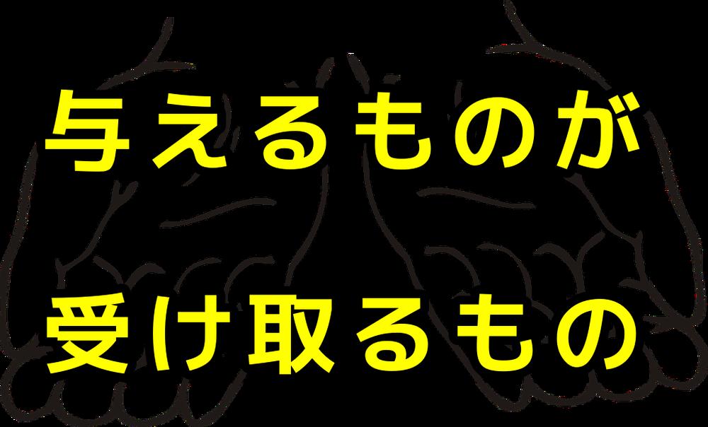 f:id:m-helene:20191117080704p:plain