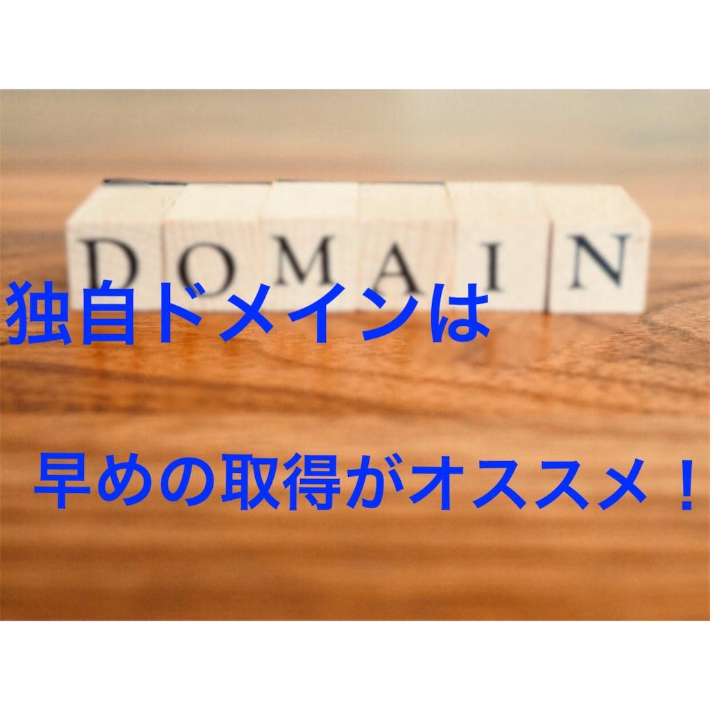 f:id:m-hi_ro:20190522174039j:image
