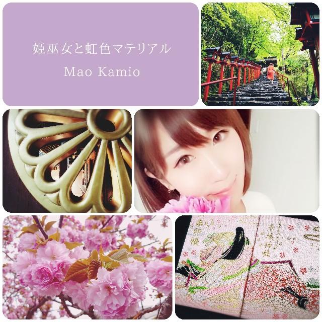 f:id:m-himemiko-rainbowmaterial9999:20210331223828j:image