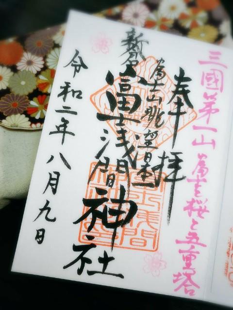 f:id:m-himemiko-rainbowmaterial9999:20210406190354j:image