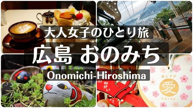 f:id:m-himemiko-rainbowmaterial9999:20210416212146j:image