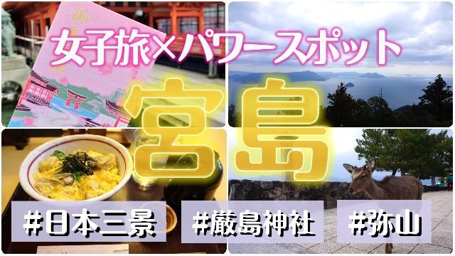 f:id:m-himemiko-rainbowmaterial9999:20210531234836j:image