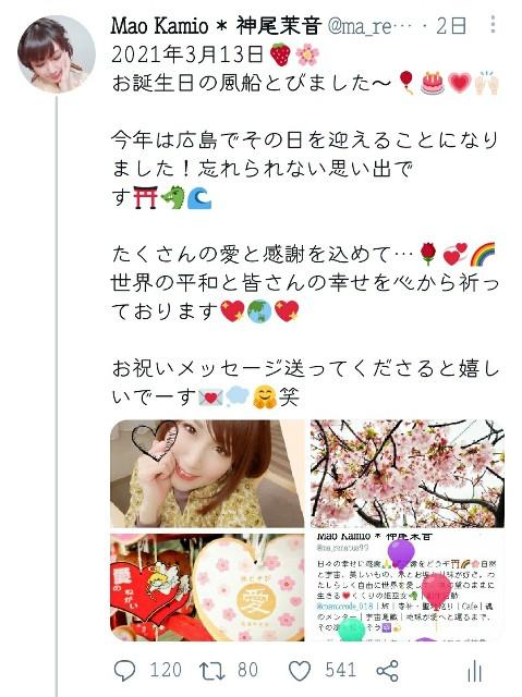 f:id:m-himemiko-rainbowmaterial9999:20210701223813j:image