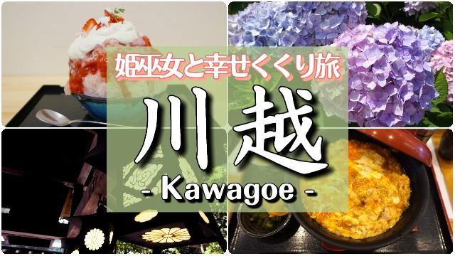 f:id:m-himemiko-rainbowmaterial9999:20210706160920j:image