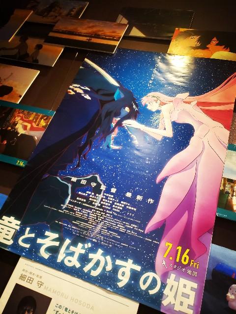 f:id:m-himemiko-rainbowmaterial9999:20210812144150j:image