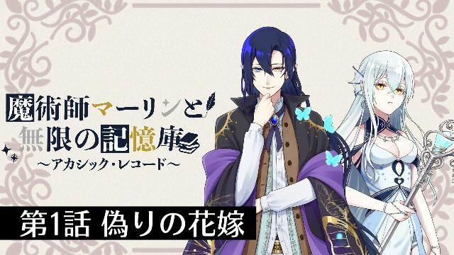 f:id:m-himemiko-rainbowmaterial9999:20210829173846j:image
