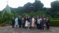友達の結婚披露宴@椿山荘