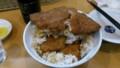 とんかつ太郎 特製カツ丼 その2