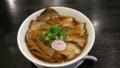 肉拉麺SEN 肉拉麺
