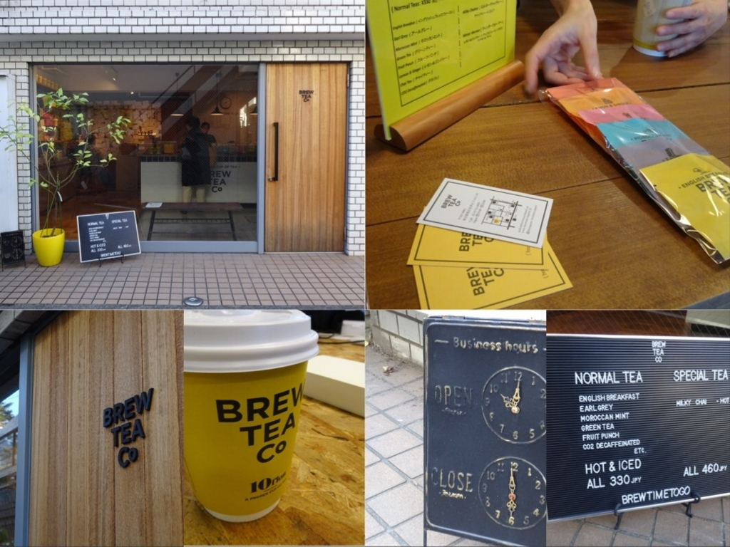BREAW TEAの写真