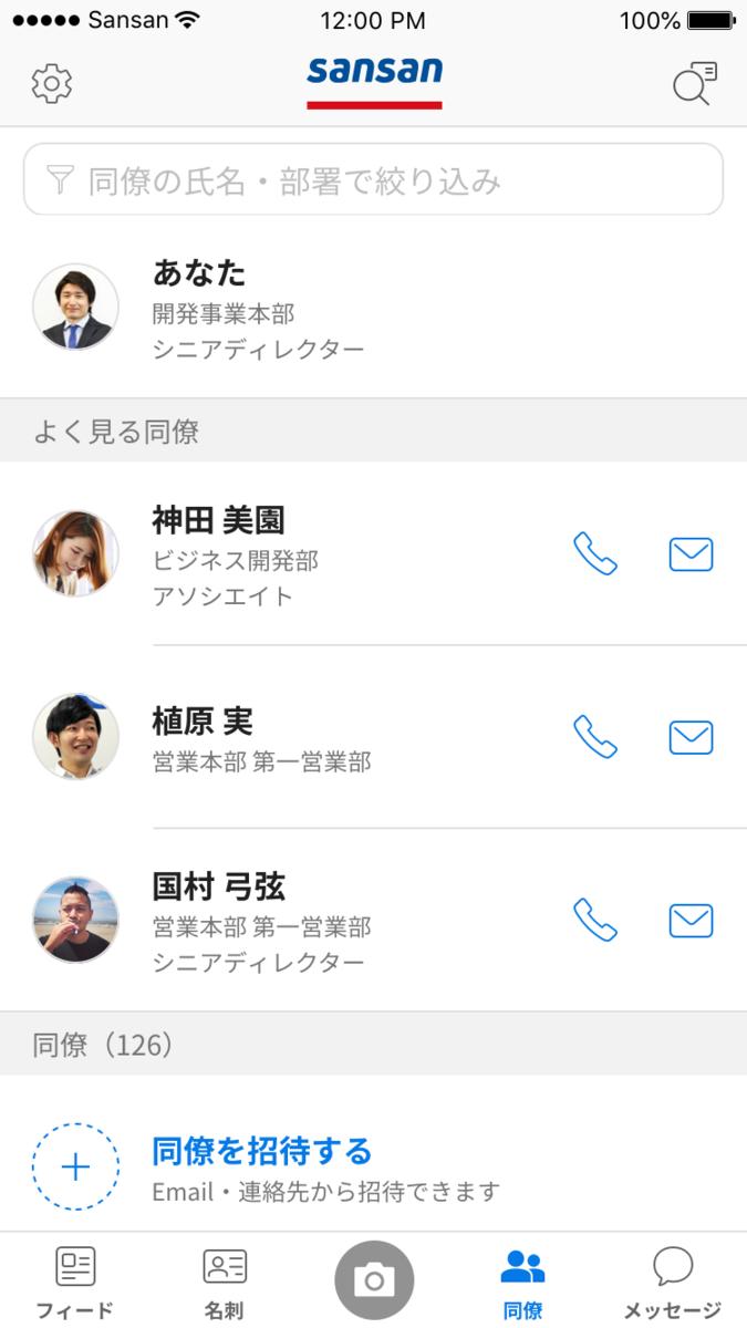f:id:m-kawabe:20190508092105p:plain:w275