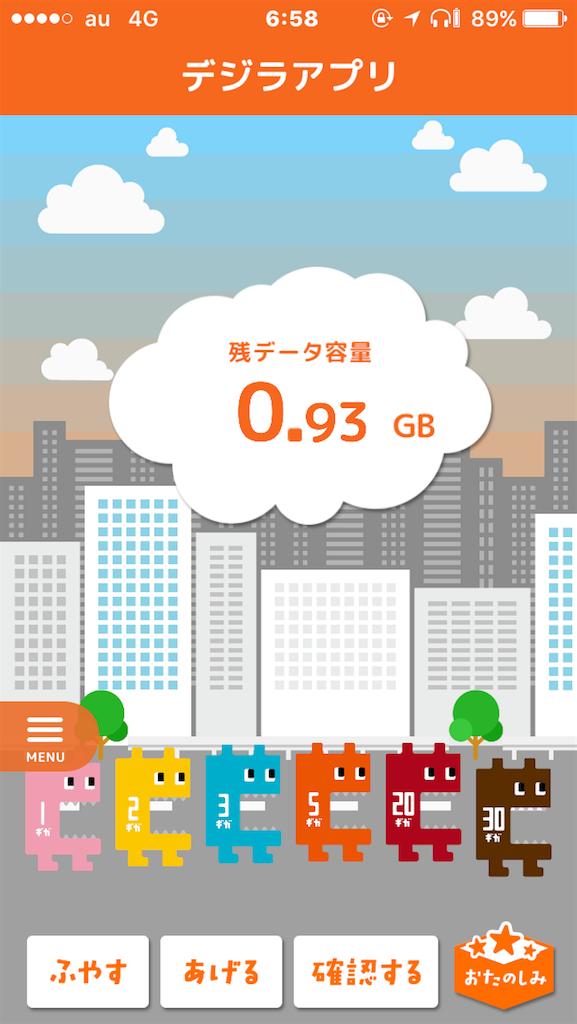 f:id:m-kawaguchi:20170428072850p:image