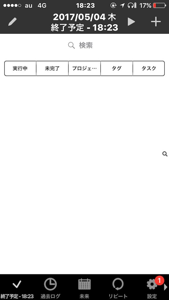 f:id:m-kawaguchi:20170508074542p:image