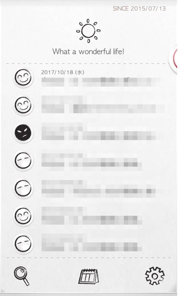 f:id:m-kawaguchi:20171019080221p:plain:w300